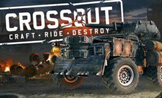 Crossout играть онлайн бесплатно