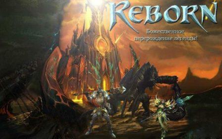 Reborn играть онлайн бесплатно