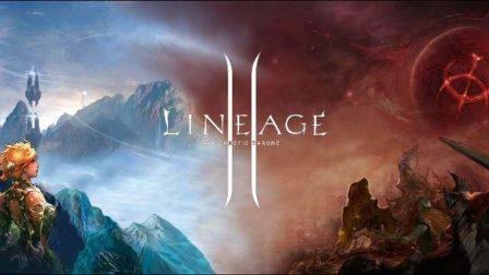 Lineage 2 играть онлайн бесплатно
