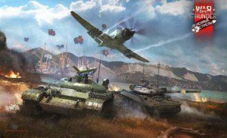 War Thunder регистрация с бонусом и подарком