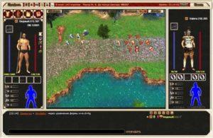RomeWar играть онлайн бесплатно