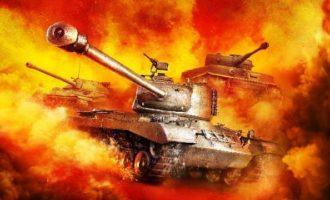 Зарегистрироваться в танках World of Tanks бесплатно
