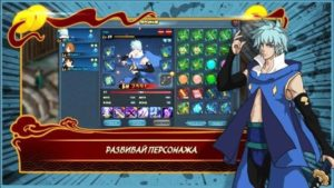 MMORPG Fight Man браузерная игра официальный сайт