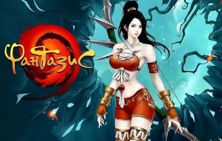 Фантазис - играть онлайн бесплатно на официальном сайте